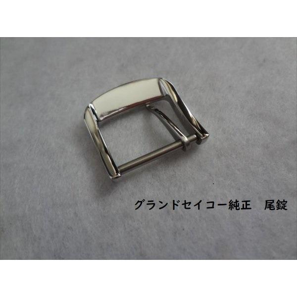 SEIKO  グランドセイコー 純正 バックル 尾錠 16mm GSマーク DC94AW-BJ00 送料無料 worldfact 04