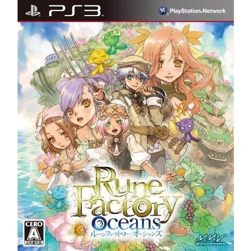 Rune Factory Oceans [Japan Import]