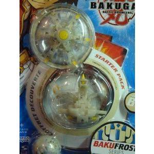 Bakugan Awsome Higher Power Brawler B3 Bakufrost with Freezer 660g , Ultra Dragonoid 580g, Mystery