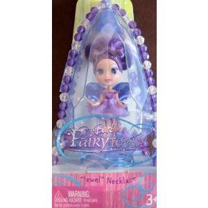 Barbie(バービー) Fairytopia FAIRY Jewel Necklace & Ring Set - GLIMMER (紫の) (2005) ドール 人形