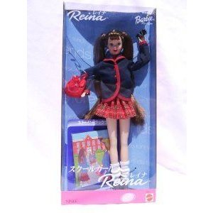 Barbie(バービー) Reina Doll from Japan (1999) RARE - Brunette ドール 人形 フィギュア