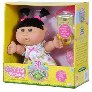 Cabbage Patch Kids (キャベツパッチキッズ) Babies Baby's 1st Birthday- Hispanic Girl, 黒 Hair, B