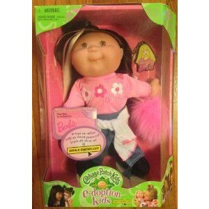 Cabbage Patch Kids (キャベツパッチキッズ) E-doption Special Barbie(バービー) Edition Doll - Hazel