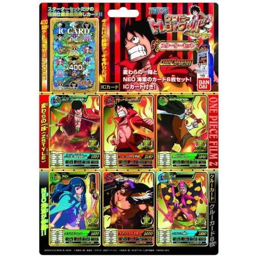 Data Carddass - ONE PIECE starter Set フィギュア 人形 おもちゃ