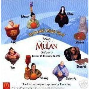 Disney (ディズニー) Mulan Mulan and Cri-Kee