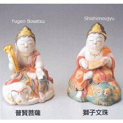 Gotou Hakata Doll Shochikubai No.0148 ドール 人形 フィギュア