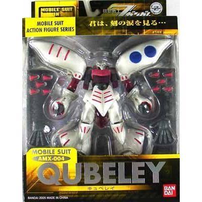 Gundam ガンダム MSIA AMX-004 Qubeley アクションフィギュア 人形 おもちゃ