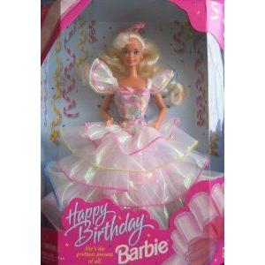 Happy Birthday Barbie(バービー) doll - She's The Prettiest Present! (1995) ドール 人形 フィギュア