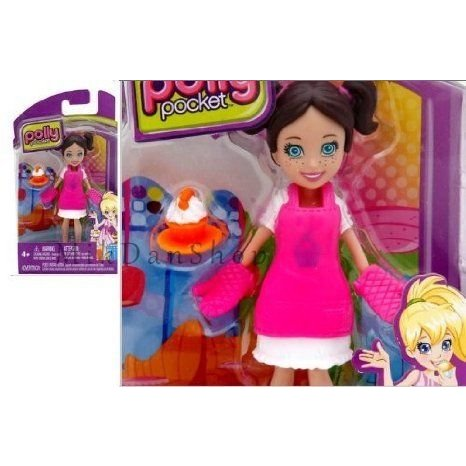 Mattel-Polly Pocket Kerstie Doll Colorful Outfits & Accessories ドール 人形 フィギュア