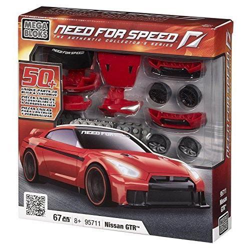 Megabloks Need for Speed Build & Customize Nissan GTR ブロック おもちゃ
