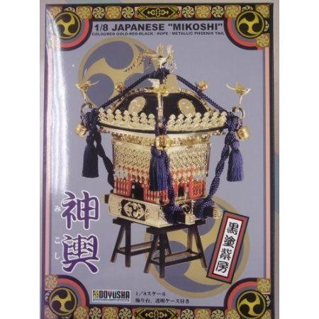 Mikoshi 黒 (Plastic model) フィギュア おもちゃ 人形