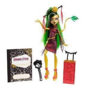 Monster High (モンスターハイ) Travel Scaris Jinafire Long Doll ドール 人形 フィギュア