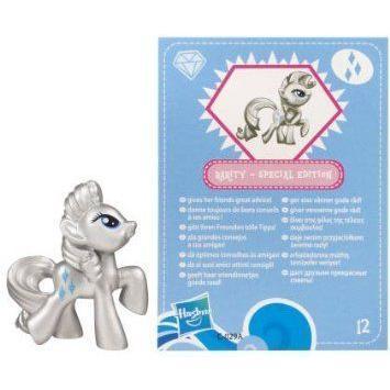 My Little Pony (マイリトルポニー) Friendship is Magic 2 Inch PVC CHASE Figure Metallic Rarity 青