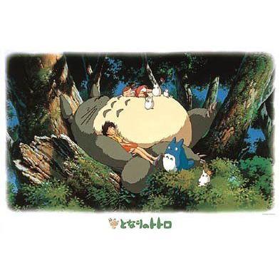 My neighbor Totoro 1000pieces Ghibli jigsaw Puzzles 1000-215 フィギュア ダイキャスト 人形