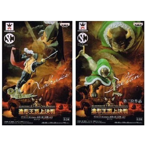 One Piece (ワンピース) Molding Scultures King Showdown At the Summit - Vol 3 Set of 2 フィギュア