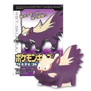 Pokemon (ポケモン) Kids Diamond & Pearl Movie 10th Anniversary Series 4: 457.Stunky Mini フィギュ