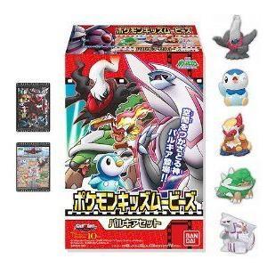Pokemon (ポケモン) Kids Dp Movie Pearl Mini フィギュア Toy: (1 Box of 5 Mini フィギュアs)