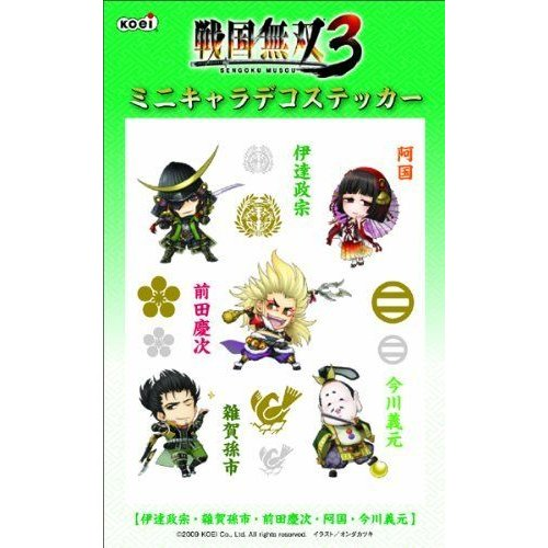 Samurai Warriors 3 Mini Chara Decoration Sticker Date Masamune/Saika Magoichi/Maeda Keiji/Okuni/Im