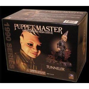 パペット Master Tunneler Statue フィギュア おもちゃ 人形