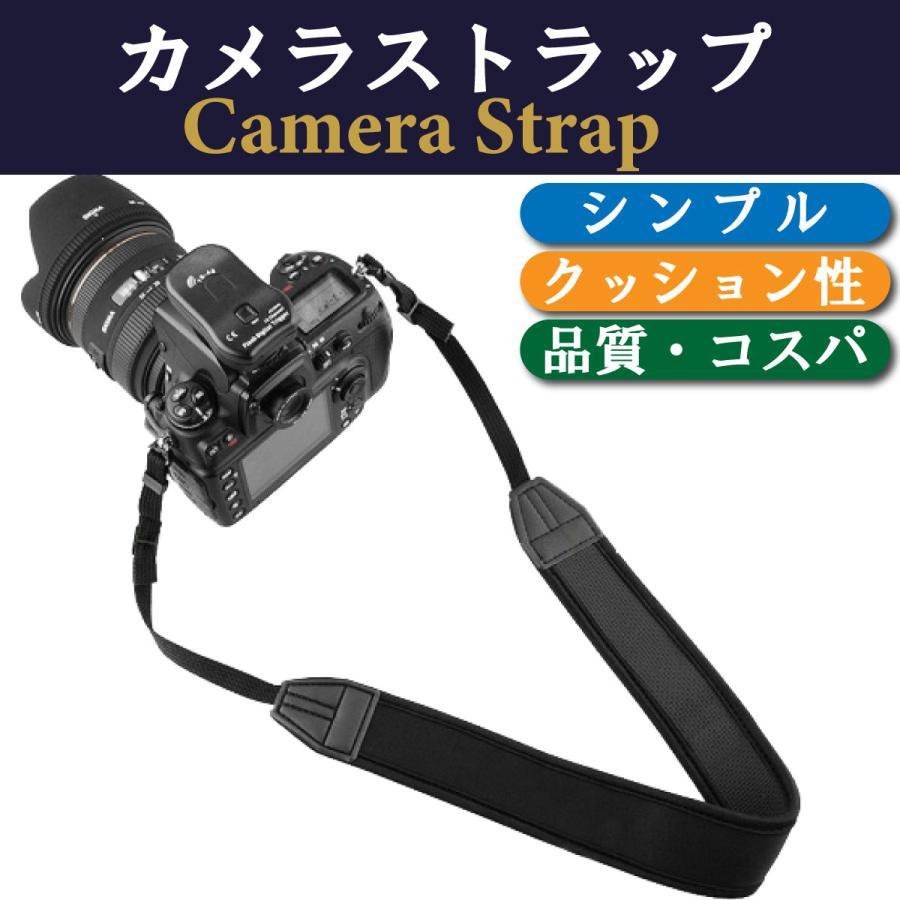 カメラストラップ 一眼 ミラーレス 斜めがけ 黒 ネオプレン素材 シンプル