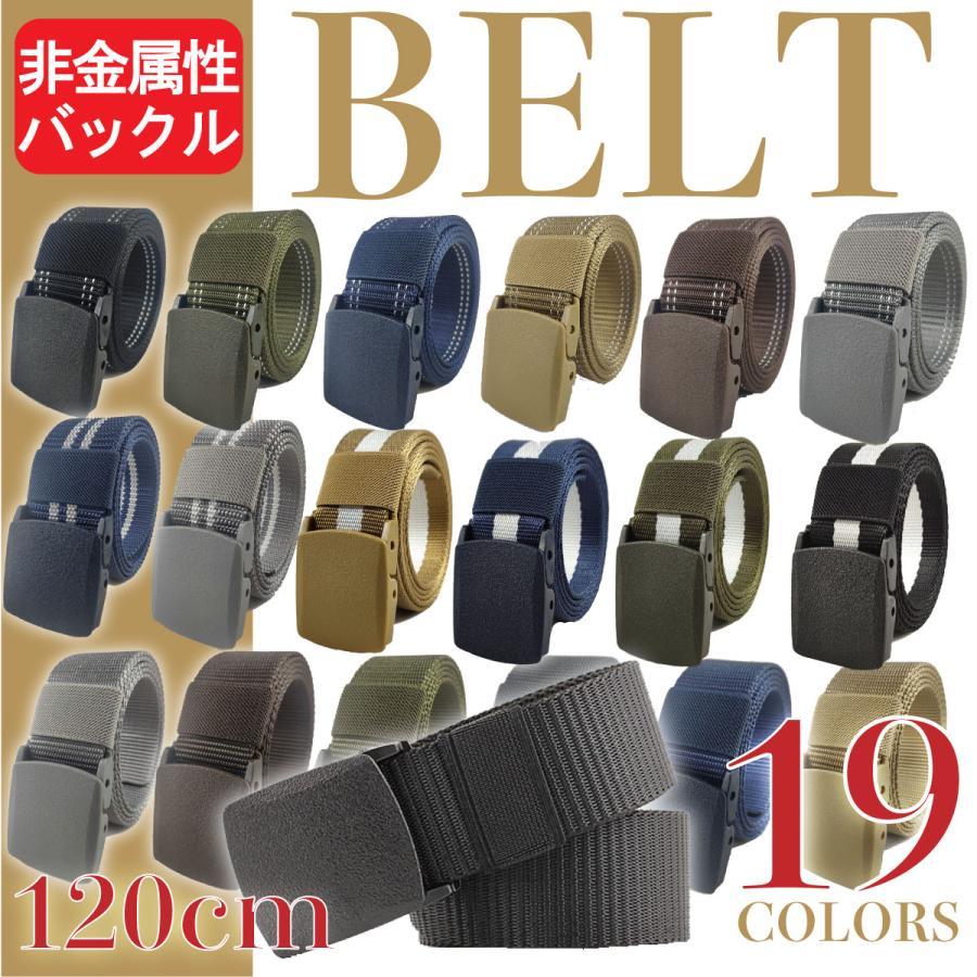 ベルト カジュアル メンズ レディース ナイロン 軽い ガチャベルト 非金属 作業用 穴なし