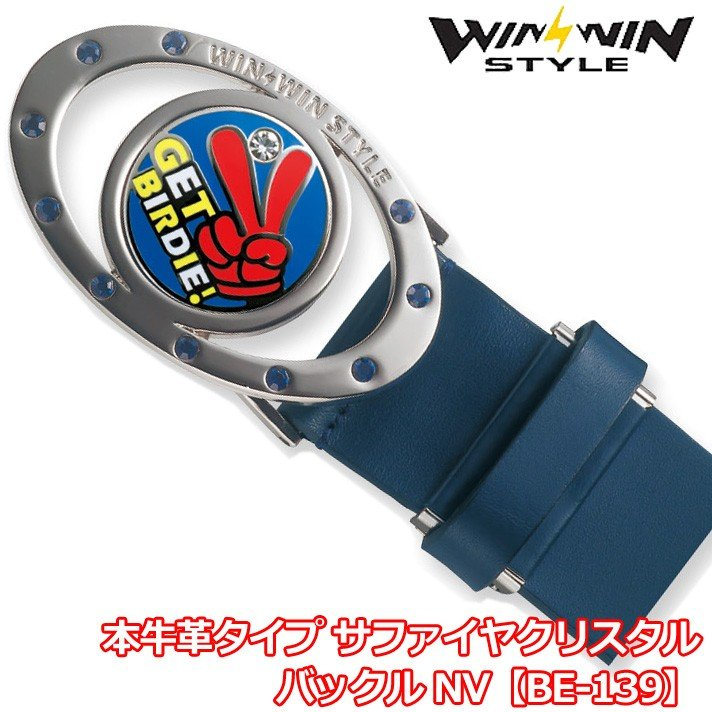 WINWIN STYLE ウィンウィンスタイル ベルト 本牛革タイプ サファイヤクリスタル バックル NV BE-139