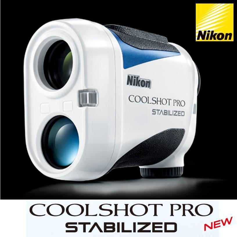 Nikon COOLSHOT PRO STBILIZED ニコン 携帯型レーザー距離計 クールショットプロ スタビライズド
