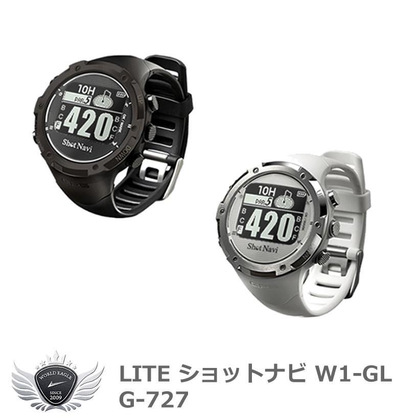 ライト ショットナビ W1-GL G-727