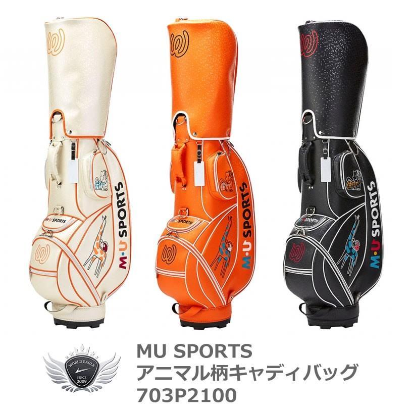 MU SPORTS エムユースポーツ 8.5型キャディバッグ レギュラーソール 703P2100 ミエコ・ウエサコ アニマル柄キャディバッグ