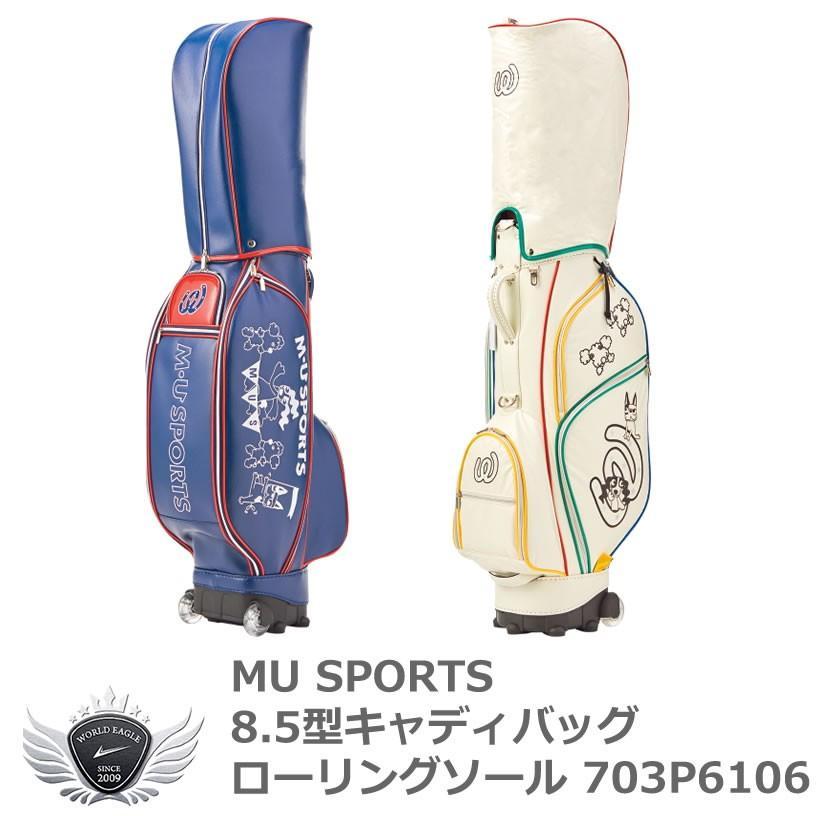 MU SPORTS エムユースポーツ 8.5型キャディバッグ ローリングソール 703P6106