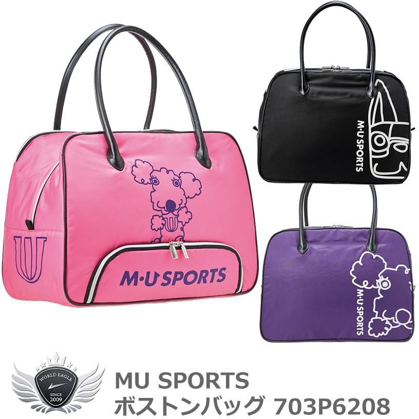 MU SPORTS エムユースポーツ ボストンバッグ 703P6208