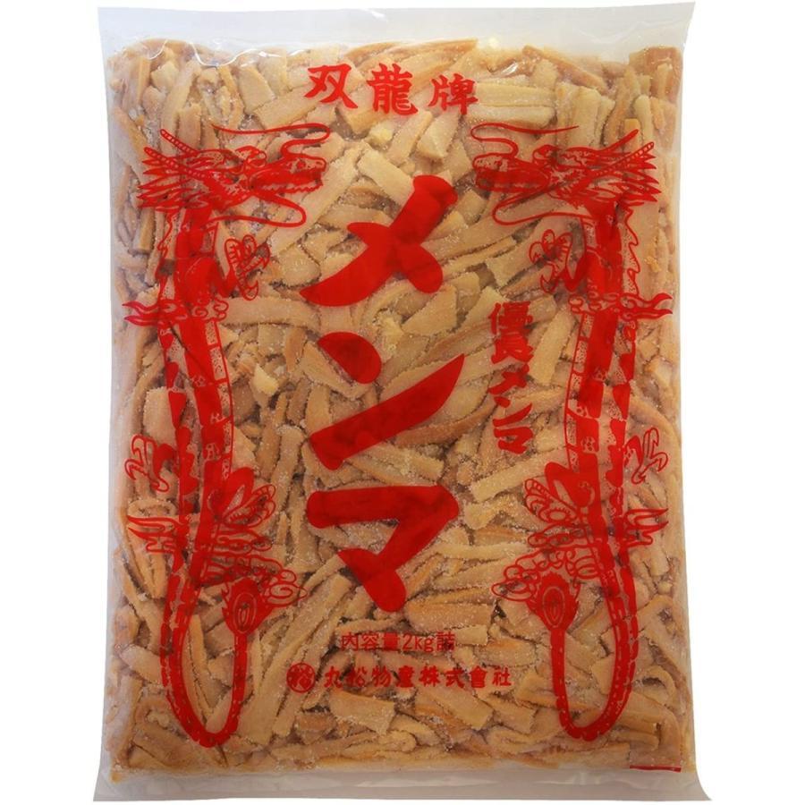 丸松物産 双龍牌細切メンマ 2kg 細切タイプ 塩メンマ メンマ 塩漬け 業務用 シナチク