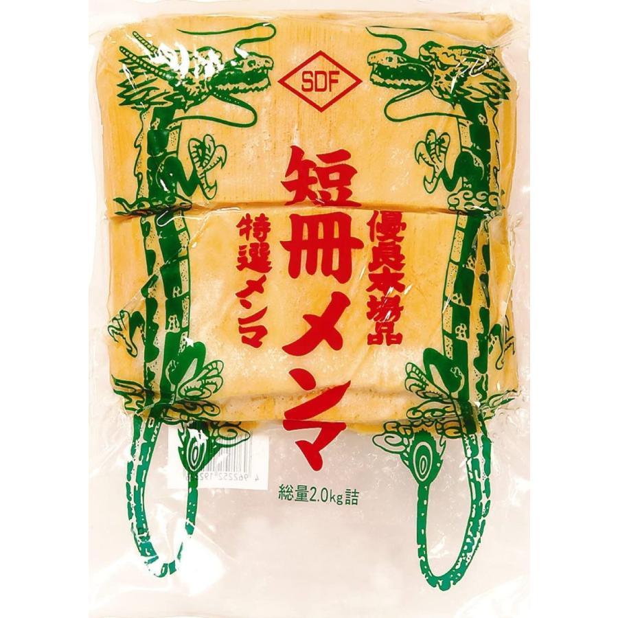 丸松物産 短冊メンマ 2kg メンマ 業務用 シナチク