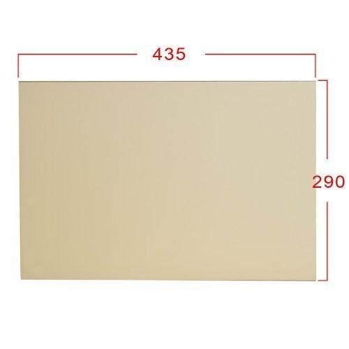 20ピース 3ply Cream Guitar Body Blank Scratch Plate Sheet ギターピックgaurd 435x290mm