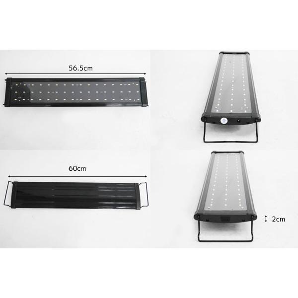 アクアリウムライト 水槽用照明 600/48発LED 60cm〜85cm 【QL-08】|worldnet|05