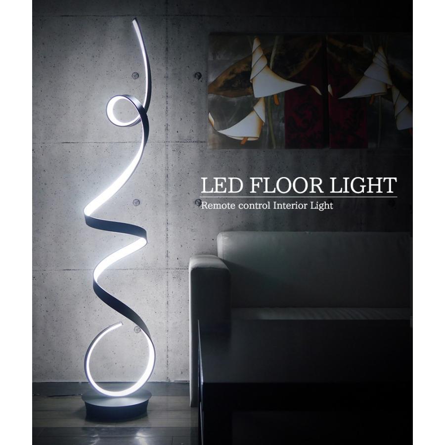 LED フロアライト フロアランプ 間接照明 スタンドライト インテリア 寝室 北欧 デザイナー 照明 おしゃれ 調色調光 bluetooth 黒 【FL-11】