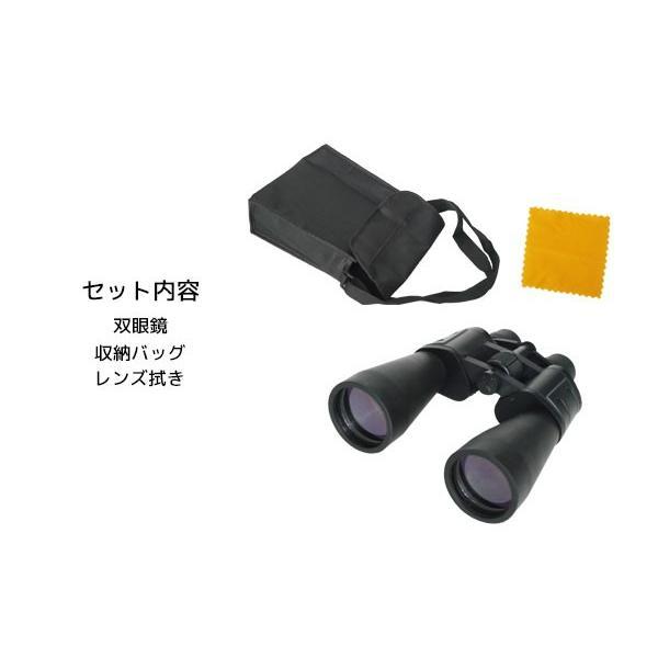 双眼鏡 ズーム式望遠鏡 昼夜兼用 大口径 10-180×100 スポーツ観戦/アウトドア等に worldnet 08