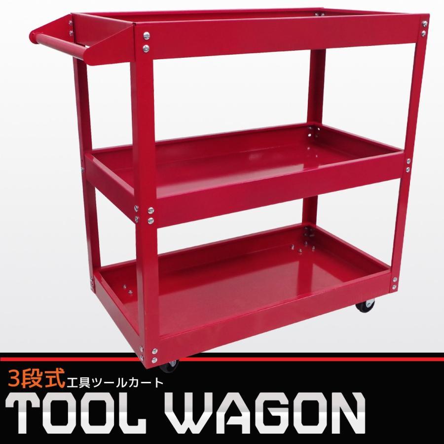 【予約】3段式 工具 ツールワゴン ワゴン キャスター付き ツールカート 作業台 赤色 【KW-01】