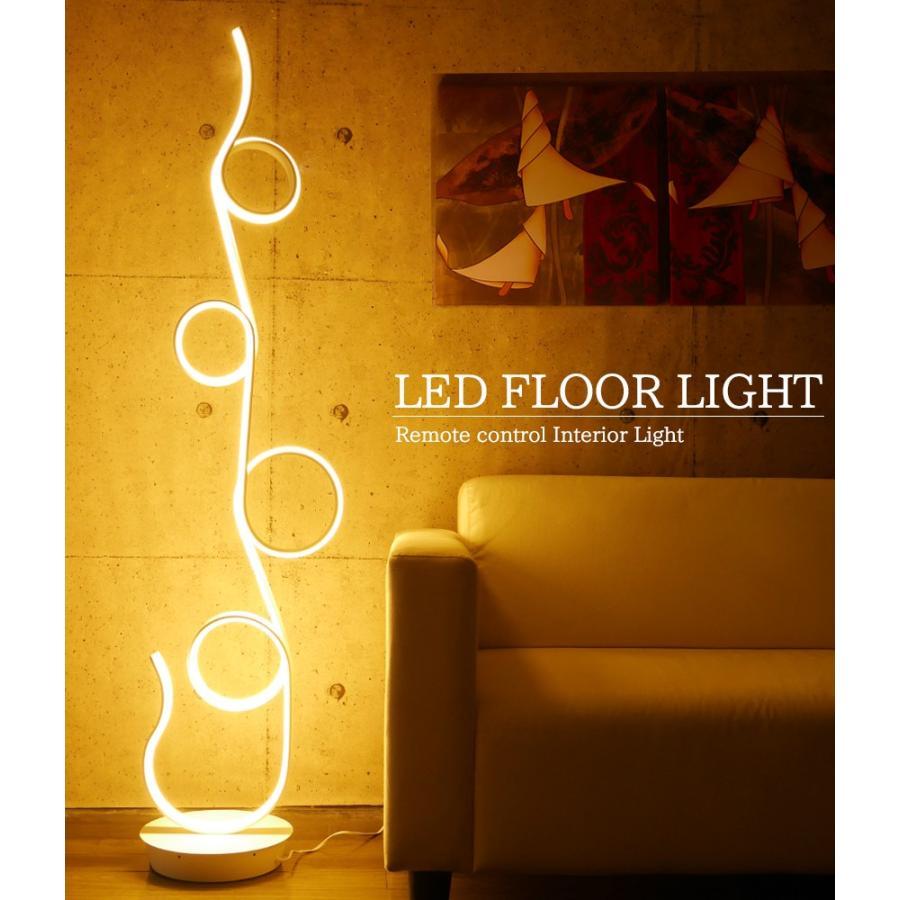LED フロアライト フロアランプ 間接照明 スタンドライト インテリア 寝室 北欧 デザイナー 照明 おしゃれ 調色調光 青tooth 白【FL-32】