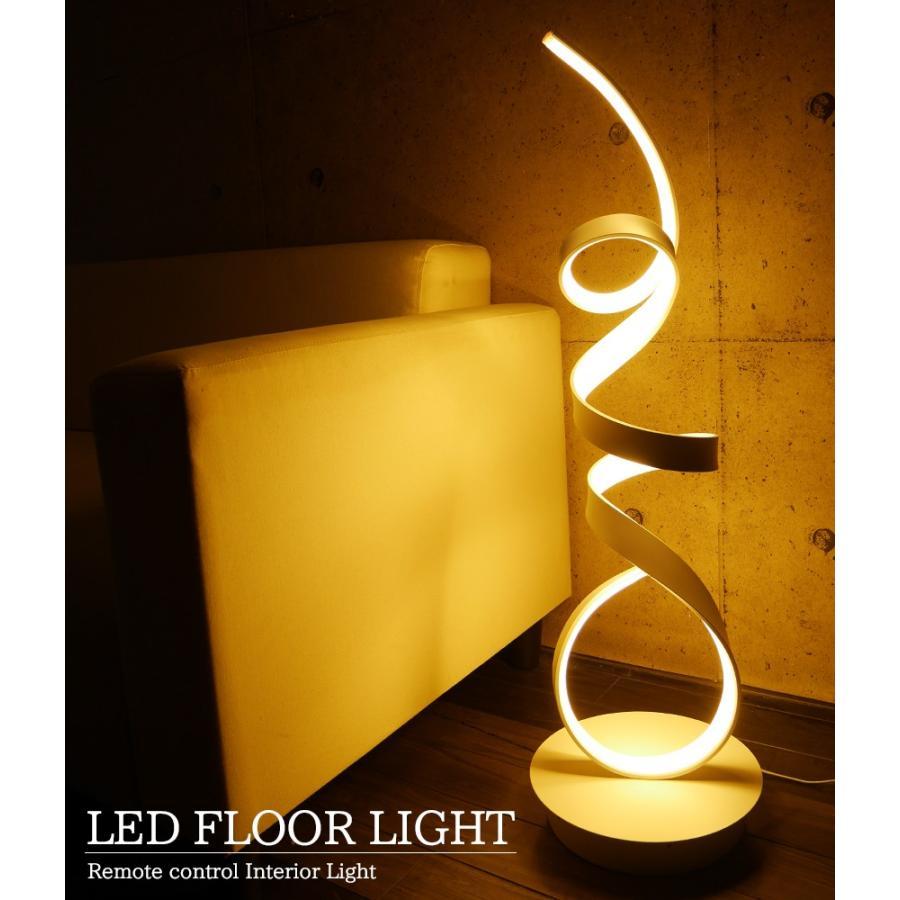LED フロアライト フロアランプ 間接照明 スタンドライト インテリア 寝室 北欧 デザイナー 照明 おしゃれ 調色調光 青tooth 白 FL-39WH