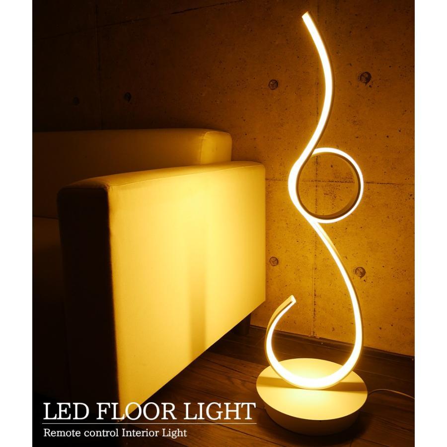 LED フロアライト フロアランプ 間接照明 スタンドライト インテリア 寝室 北欧 デザイナー 照明 おしゃれ 調色調光 青tooth 白【FL-40】