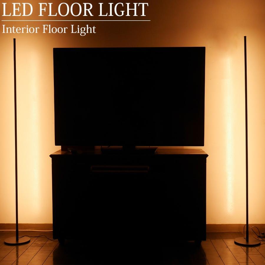 LED フロアライト フロアランプ 間接照明 スタンドライト インテリア 寝室 リビング 居間 北欧 デザイナー 照明 おしゃれ 2本セット FL-02