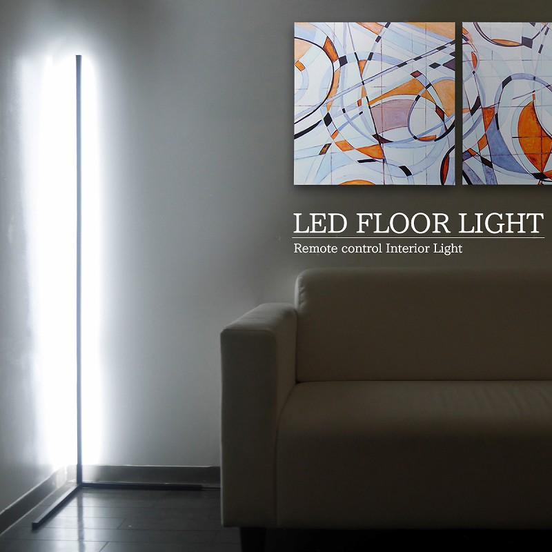 LED コーナー フロアライト フロアランプ 間接照明 スタンドライト インテリア 寝室 居間 北欧 デザイナー 照明 おしゃれ 調色調光 FL-68BK