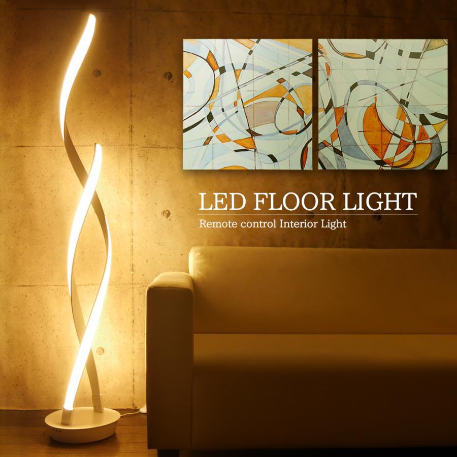 LED フロアライト フロアランプ 間接照明 スタンドライト インテリア 寝室 北欧 デザイナー 照明 おしゃれ 調色調光 bluetooth FL-74WH