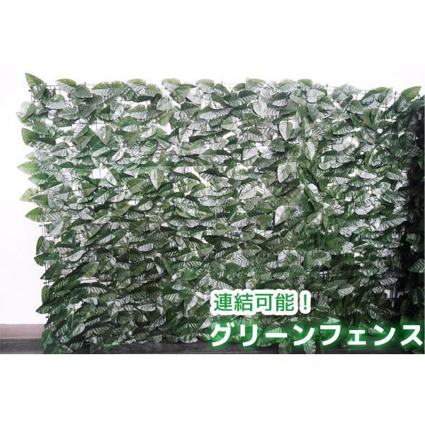 グリーンフェンス リーフラティス ダブルリーフ トレリス 目隠しグリーン 植物 葉 日よけ ガーデン 日除け 造花 壁掛け ネットタイプ 1m×3m A 単品