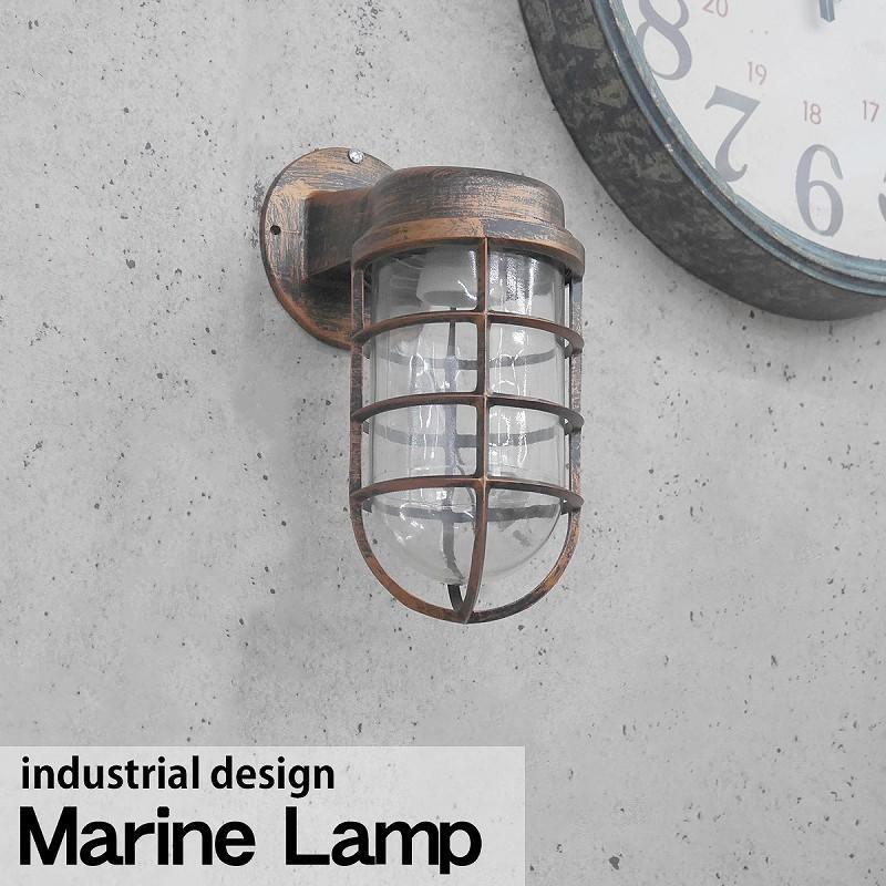インダストリアル マリンランプ カプセルランプ 船舶 工業照明 壁掛け ブラケットライト ヴィンテージ 男前 金 B MR-04