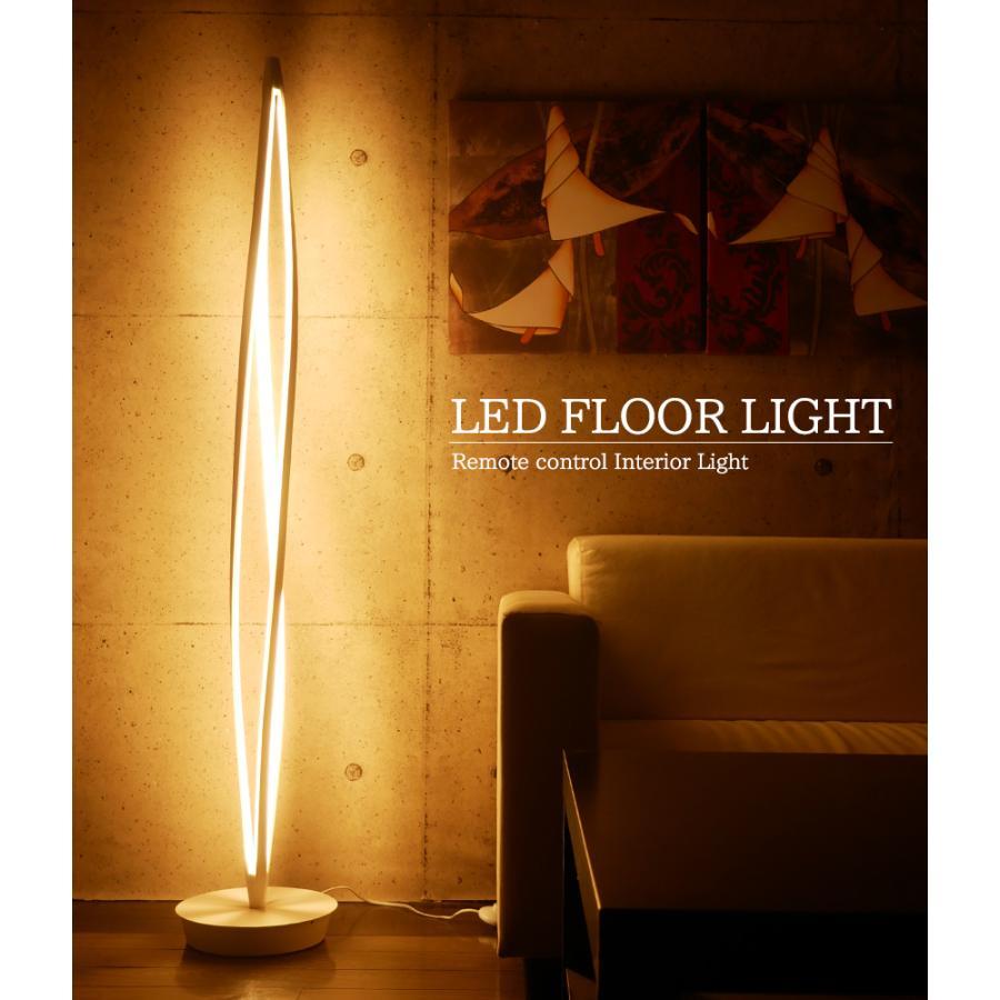 LED フロアライト フロアランプ 間接照明 スタンドライト インテリア 寝室 北欧 デザイナー 照明 おしゃれ 調色調光 bluetooth 白【FL-03】