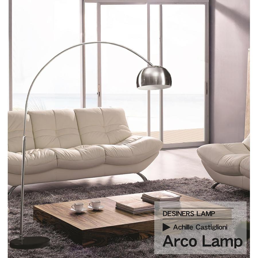 フロアライト フロアスタンド アルコランプ アルコアーチ Midi Arco Curva 大理石ベース デザイナーズ照明 北欧 200cm×96cm 黒