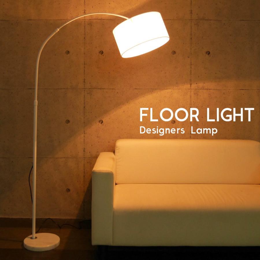 フロアライト フロアスタンド フロアランプ 大理石ベース デザイナーズ照明 北欧 おしゃれ リビング用 寝室 モダン インテリア KA-01WH
