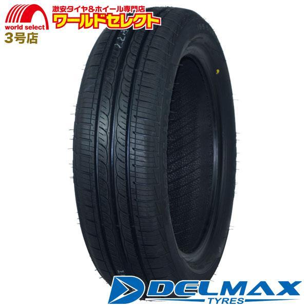 2021年製 4本セット 最新 165 55R15 DELMAX デルマックス NEO81 サマータイヤ 新品 55 15インチ 送料無料 15 夏 蔵 55-15